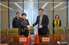 山东师范大学与京鲁律所签署合作协议