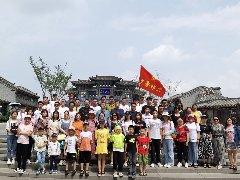 游山西,读历史:庆祝中国共产党百年华诞暨京